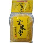 玄米みそ(1kg) 創健社