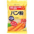 国内産小麦粉100%・パン粉(150g) 創健社