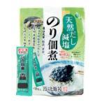 天然だし減塩のり佃煮青のり入り(6g×10袋) 西嶋海苔