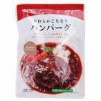 Yahoo!PURE・HEART 自然館やわらかごちそう 煮込みハンバーグ(120g) 味千汐路 6月新商品