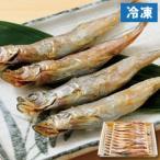 近海ししゃも一夜干(オスメス各20尾) 札幌中一 メーカー直送につき代引・同梱・海外発送不可 創健社のサマーギフト