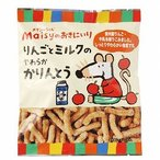メイシーちゃん(TM)のおきにいり りんごとミルクのやわらかかりんとう(50g) 創健社 11月新商品