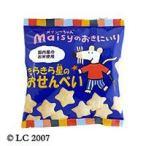 メイシーちゃん(TM)のおきにいり きらきら星のおせんべい(40g) 創健社
