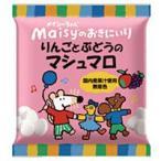 メイシーちゃん(TM)のおきにいり りんごとぶどうのマシュマロ(35.2g) 創健社