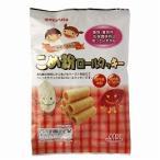 ザ・マルタ・セレクション こめ粉ロールクッキー(10個) 太田油脂