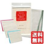 TAKEFU竹布 キッチンクロスセット(台ふき用3枚組・食器拭き用・食器洗い用)(各1組) ナファ ネコポス発送のため代引・同梱不可