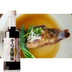 Yahoo!PURE・HEART 自然館小豆島産そら豆で作ったそら豆醤油(300ml) 高橋商店 4月新商品