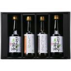 こうのとり醤油と有機ドレッシングのセット(しょうが、さんしょう)[K4-GJ]【調味料 ギフト 自然食品】【gift】