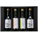 【調味料 ギフト】 こうのとり醤油と有機ドレッシングのセット(しょうが、たまねぎ)[K4-G0]【gift】