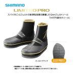 シマノ リミテッドプロ・3DカットピンフェルトAYUタビ (中割)  (TA-157P)-
