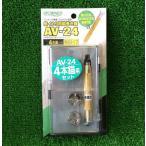 オーナー 鮎イカリ用鈎巻き器 AV−24