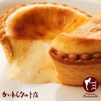 スイーツ チーズケーキ かにわしタルト 話題のチーズタルト 3個セット ベルギー産濃厚クリームチーズ使用 ギフト ケーキ