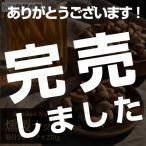 数量限定 燻製ナッツ 燻製ピスタチオ(殻付き) 250g 送料無料 おつまみ 家飲み ピスタチオ スモーク 薫製 桜チップ 乾杯 カンパイ 非常食