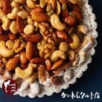 タルト かにわしタルト 5種のキャラメルナッツタルト 冷凍便 ほろ苦キャラメルナッツと木いちごジャムのコラボ