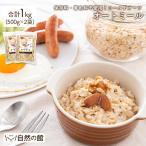 まとめ買い オートミール 合計1kg(500g×2袋) ロールドオーツ 燕麦 雑穀 栄養 食物繊維 ごはん 保存食 非常食 訳あり(簡易梱包)