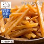 スイーツ (栗 芋 秋 かぼちゃ)南国製菓(水車屋) 芋屋の細切り塩けんぴ ( 芋けんぴ ) 5個セット