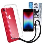 iPhone8 7 SE 第2世代 クリア ケース カバー TPU ケース ソフト ケース 高透明 落下防止 衝撃吸収 ストラップホール ストラップ付 アイフォン8 アイフォン7