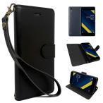 ショッピングphone Qua phone QZ KYV44 / UQmobile DIGNO A 手帳型 黒色 PUレザー シンプル ブラック ケース カバー ビンテージストラップ付 カード収納あり 手帳カバー