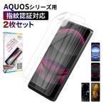 AQUOS R6 フィルム LEITZ PHONE 1 保護フィルム aquosr6 TPUフィルム アクオスr6 ライツフォン1 TPU フィルム 画面指紋認証 3D 曲面 2枚セット shizukawill