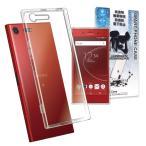 ショッピングPREMIUM SONY Xperia XZ Premium ケース カバー TPU ケース ソフト ケース (透明/ストラップホール/ストラップ付) XZ Premium docomo SO-04J スマホ ケース