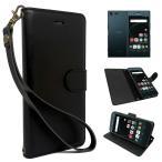 ショッピングPREMIUM SONY Xperia XZ Premium 専用 手帳型 黒色 PUレザー シンプル ブラック ケース カバー ビンテージストラップ付 カード収納あり XZPremium docomo SO-04J