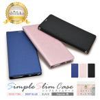 Xiaomi Mi 11 Lite 5G ケース カバー Redmi Note 10 Pro 9S ケース 手帳型 Mi Note 10 Lite カバー シャオミ mi11lite スマホケース shizukawill シズカウィル