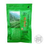 華やかな香味の中に、有機栽培茶本来の素朴な味わい
