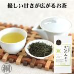 「有機栽培茶 かなやみどり」100g 希少品種茶 無農薬 茶葉 お茶の葉桐 煎茶 静岡茶 緑茶 日本茶 お茶っ葉 おちゃっぱ