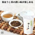 ショッピング茶 「香り茶」80g 葉ほうじ茶お茶の葉桐 農薬不使用栽培ほうじ茶 茶葉 日本茶 静岡茶 焙じ茶 静岡のお茶屋