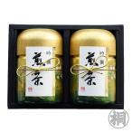 送料無料「静岡茶ギフトセット3000」各90g茶缶入 お茶の葉桐 お祝い返しギフトにもおすすめ! 静岡のお茶屋