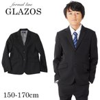 【GLAZOS】ストレッチ・テーラードジャケット 子供服 男の子 冠婚葬祭 結婚式 発表会 フォーマル スーツ 150cm 160cm 170cm グラソス