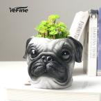 プランター 動物 アニマル パグ 花瓶 植木鉢 ガーデニング