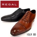 リーガル REGAL ストレートチップ 本革 日本製 ビジネスシューズ 靴 革靴 メンズ 10LR