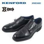 ケンフォード 本革 メンズシューズ ビジネスシューズ ダブルモンクストラップ リーガルコーポレーション 靴 正規品 KN83ABJ