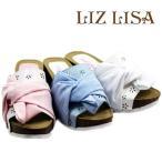 ショッピングサボ LIZLISA リズリサ 1067-600-700-900 ラップリボン厚底サンダル コルク ウェッジ ヒール サボ ミュール レディース