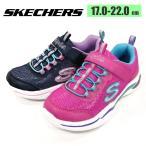 スケッチャーズ 光る靴 フラッシュ スニーカー 女の子 子供 20202L