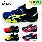 アシックス ASICS レーザービーム 男の子 女の子 運動会 通学靴 子供 1154A032