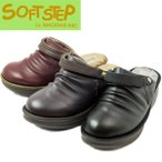ショッピングサボ SOFT STEP byMADRAS ソフトステップ マドラス 150-100-220-440 レザー 2way ベルト ミュール サボ レディース