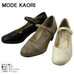 MODE KAORI モードカオリ ストラップ パンプス 太ヒール レディース 35298-100-580-800