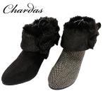 chardas チャルダス cs2524-100-501 キッズ ジュニア ファー リボン ショート ブーツ