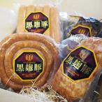 ■「黒麹豚」とは? 種麹屋である私たちは、黒麹を使った甘酒のようなエサで育てた豚を 「黒麹豚」と呼んでいます。 黒麹で発酵し...