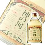 【大人気】神の河(かんのこ)25度 720ml 薩摩酒造 【麦焼酎】
