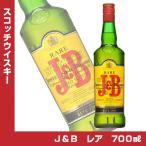 J&B レア 700ml 40度 スコッチウイスキー キリンビール