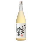 博多の華 三年貯蔵 25度 1800ml 麦焼酎 福徳長酒