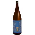 特別本醸造 立山 1.8L 清酒 日本酒 立山酒造 1800ml たてやま