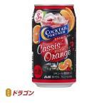 アサヒ カクテルパートナー カシスオレンジ 350ml 1ケース(24本入)