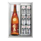 送料無料/本格芋焼酎『赤霧島』1.8L・アサヒスーパードライ6缶 芋焼酎とビールセット ギフト お中元