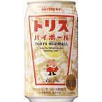 サントリー トリス ハイボール缶 350ml 1ケース(24本入)