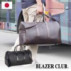 今だけポイント10倍 ボストンバッグ hirano 日本製 豊岡製 トラベルバッグ 旅行 出張 旅行バッグ 旅行かばん ゴルフ レザー 紳士 男性用 鞄 メンズ 送料無料