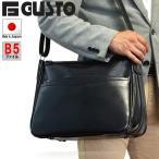 ショルダーバッグ hirano 豊岡製 日本製 レザー G-GUSTO G-ガスト ビジネス 通勤 斜めがけ 肩掛け 軽量 紳士 男性用 メンズ